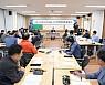 순천시, '쓰레기 문제 해결 민관협의회' 출범