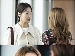 '황금정원' 오지은, 한지혜 앞에 무릎 꿇었다…궁금증 ↑