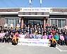 해남소방서 '화재 없는 안전마을' 행사
