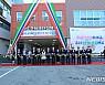 '섬지역 치매 관리' 완도 치매안심센터 문 열어