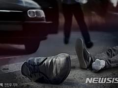 교통사고 잦은 13곳 도로환경 개선···일부구간 교통통제