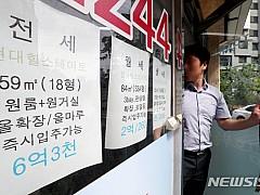올해 아파트 전셋값 하향 안정세···서울 4억원 미만 비중↑