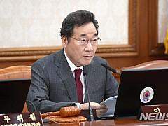 檢특수부 광주·서울·대구 3곳만 남기고 폐지한다