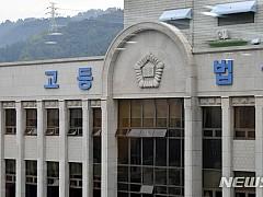요금 문제로 이용원 업주 살해 20대 항소심도 징역 30년