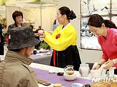 DJ센터, 광주국제차(茶)문화 전시회 17일 개막