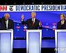 美 민주당 주요 대선주자들, '트럼프 탄핵' 지지