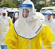 에볼라바이러스 환자발생 모의훈련
