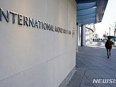 디폴트위험 주요 8개국 기업채무 19조 달러로 시한폭탄···IMF