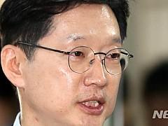 '드루킹 댓글조작' 2심도 마무리···김경수 피고인신문