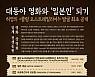 연세대학교, 영화 '콜링 오스트레일리아!' 국내 최초 공개