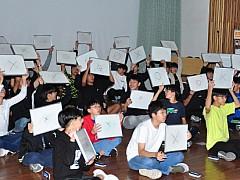 정읍 호남중학생 140명 환경교육
