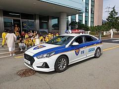 완도경찰, 어린이 교통안전 교육