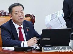 전국 교육청 글꼴 저작권 소송 5년간 756건···속수무책