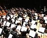 충남대 교향악단, 서울 '대학 오케스트라 축제' 무대 오른다