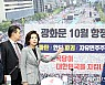 한국당, 내일 장외집회 군불 때기···'反공수처' 원내투쟁 강화