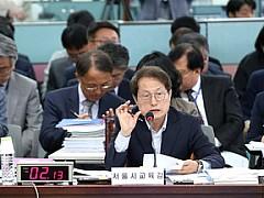'한유총 사태' 이후 사립유치원 1년간 비리 금액 421억 적발