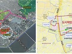 쇠퇴하던 2호선 구의역 일대, 도시재생활성화 계획 추진