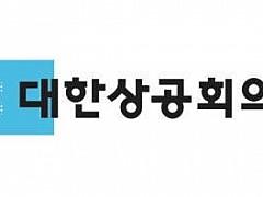 경기대·계명대·영남대 '제6회 회계정보실무 경진대회' 대상