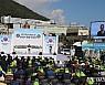 '비극은 그만!' 여순사건 71주기 희생자 합동 추념식 거행
