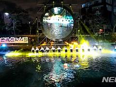 [뉴시스 앵글]'2019 대한민국 문화의 달 제주' 행사 개막