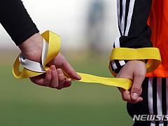 서울시, 14년만에 전국장애인체전 우승···한국신기록 206개