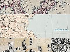 <고침> 남·북·일, IHO 간행물 내 동해 vs 일본해 병기 비공식 협의