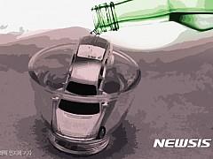 음주운전하다 교차로서 차량 충돌 20대 입건