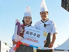 담양군, 남도음식문화큰잔치 요리경연 최우수상