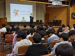 정경채 나주경찰서장, 청소년 범죄예방교실 특강