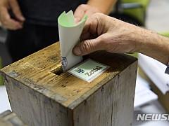 스위스 총선서 녹색정당 쾌거···총 20% 상당 득표