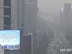 오늘 수도권에 미세먼지 예비저감조치···공공차량 2부제