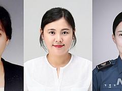 '화려한 이직' 전문성·책임감 갖춘 광주 경찰 활약 눈길