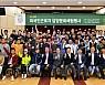 담양 외국인근로자 문화체험 '성료'