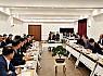 한국농어촌공사, 현장·혁신 위한 경영 회의