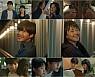 [TV북마크] '유령을 잡아라' 문근영, 박호산 향한 '따뜻한 진심+공감'