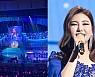 송가인 단독 콘서트 성공적 마무리…이름값 증명