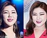송가인 '가인이어라', 15일 재방송 추가 편성
