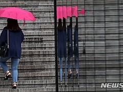 광주 아침 기온2도···수능 앞둔 오늘 전국 눈·비