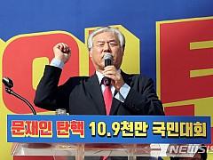 전광훈, 알고보니 경찰 출석 '3회 불응'···체포 나설까