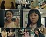 [TV북마크] '유령을 잡아라' 문근영, 쌍둥이 동생 잃어버린 진실 공개
