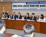 광주시의회 '대학생 노동인권 개선' 정책토론회