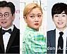 2019 SBS 연예대상, 12월 28일 개최…김성주-박나래-조정식 MC [공식입장]