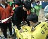 전남 드래곤즈, 지역 중학생들과 밀착 소통'드래곤 쇼'