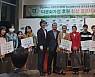 전총회, 영암군 다문화가정에 후원금 전달