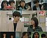 [TV북마크] '유령을 잡아라' 다시 손잡은 문근영-김선호, 연쇄살인 막을 수 있을까