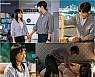 '유령을 잡아라' 김선호, 문근영 집 입성 한 지붕 동침 '핑크빛 질주'