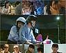 '유령을 잡아라' 문근영-김선호, 로맨스 꽃길 성큼! 메뚜기떼 리더=지하철 유령 유력 용의자