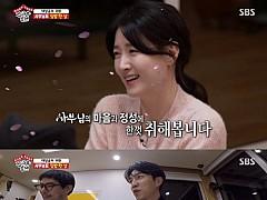 [TV북마크] '집사부일체' 이영애→박나래 이 케미 무엇? 시청률도 활짝