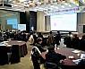 'IOC 선수경력프로그램 워크숍'참가자 모집