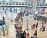 관세청, 서울김포비즈니스항공센터 국내선 운영 허용